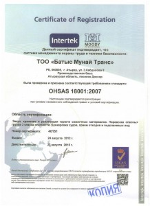 18001_rus